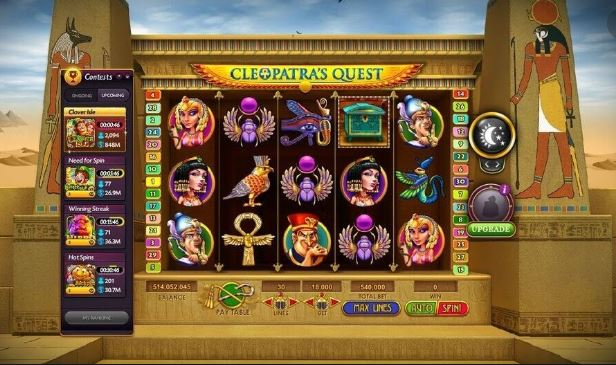 Cleopatra Slot Gameplay