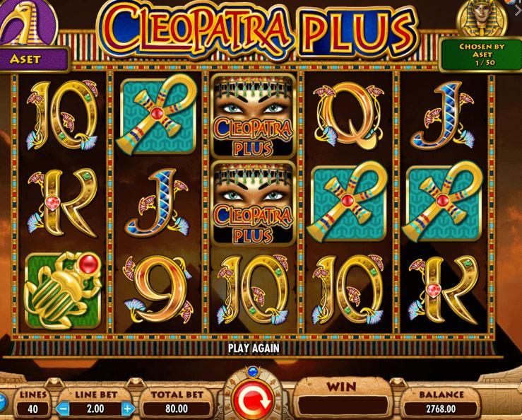 Cleopatra Slot Free Spins